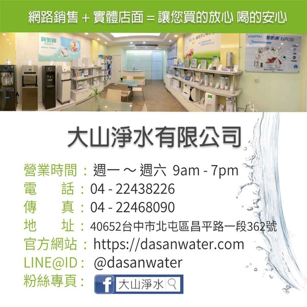《專業安裝》《分期零利率》 LCW龍泉 全罩式殺菌型逆滲透純水機 (LC-R-105) RO逆滲透系統