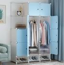 衣柜簡易組裝現代簡約出租房