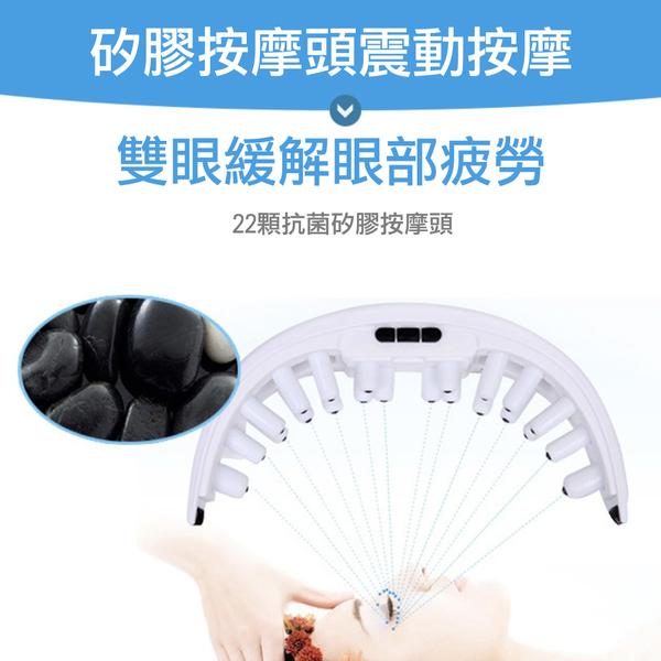 [2021最殺檔] 電動舒壓眼部按摩器