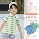 男童短袖上衣 條紋POLO衫*2色[98031] RQ POLO 春夏 童裝 小童 5-17碼 現貨