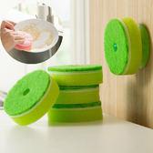 ♚MY COLOR♚圓形吸盤百潔布(5入) 可掛式海綿菜瓜布 洗碗洗鍋清潔布  吸盤式海綿菜瓜布 【L136】
