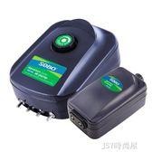 鬆寶魚缸氧氣泵水族箱增氧泵養魚增氧機小型充氣泵靜音制氧打氧機QM   JSY時尚屋