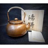 日本銅壺【島倉堂 平形肌1L】湯沸鎚起銅器 經濟產業大臣指定傳統工藝品 手工銅壺 銅製茶具