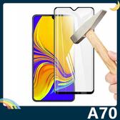 三星 Galaxy A70 全屏弧面滿版鋼化膜 3D曲面玻璃貼 高清原色 防刮耐磨 防爆抗汙 螢幕保護貼