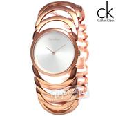CK BODY / K4G23626 鍊戀時空 經典手鍊式不鏽鋼腕錶 玫瑰金 30mm