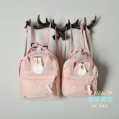 後背包 ins小背包雙肩包布藝迷你韓版小清新少女森系可愛學生親子包尼龍 4色