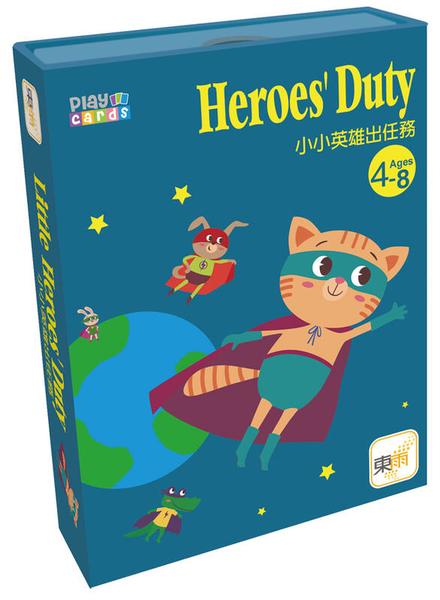 『高雄龐奇桌遊』 小小英雄出任務 Heroes Duty 繁體中文版 正版桌上遊戲專賣店