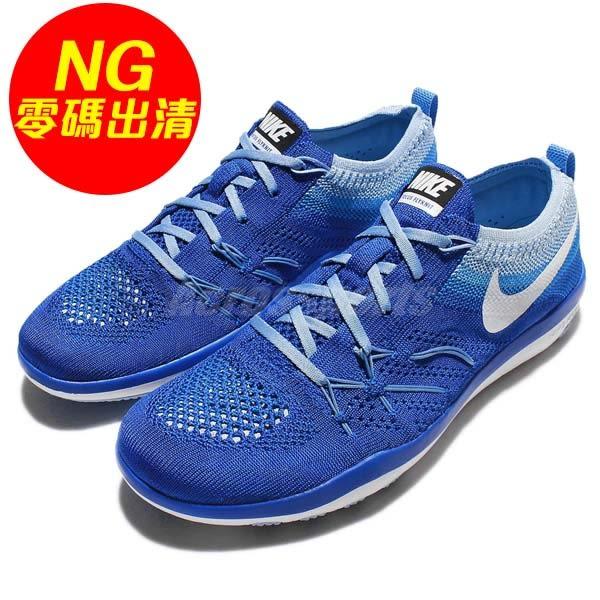 【US7-NG出清】Nike 訓練鞋 Wmns Free TR Focus Flyknit 左腳中底發黃 藍 白 多功能 運動鞋 女鞋【PUMP306】