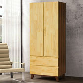Homelike 錫德2.7尺二抽衣櫃