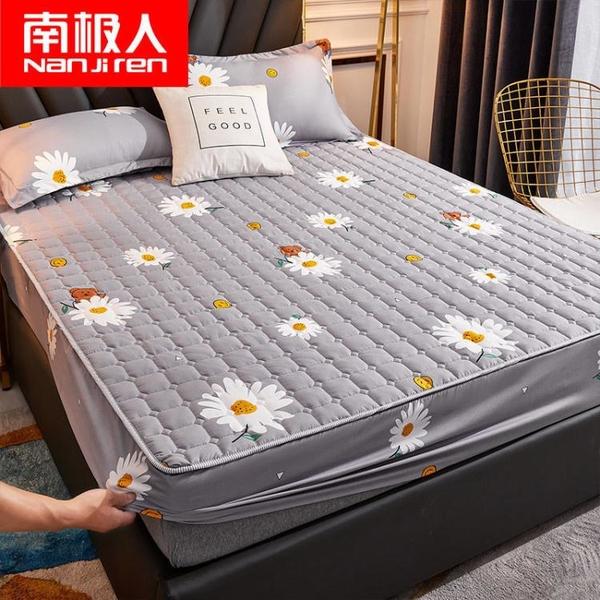 床笠夾棉透氣床罩套席夢思保護套床套床墊套床單防塵罩全包