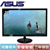 ASUS華碩 22型 FHD IPS多功能寬螢幕 VS229NR