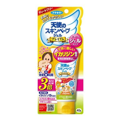 日本天使之肌兒童大人皆可用防曬乳防曬凝膠沐浴乳香653821代購通販屋