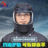 雨衣 騎安雨衣雨褲套裝大面罩雙層騎行雨衣男女成人電動摩托車外賣雨衣全館免運下殺75折
