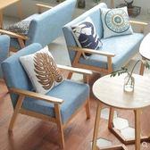 沙發 辦公室洽談桌椅組合簡約休閒雙人卡座甜品奶茶店西餐咖啡廳布沙發 第六空間 igo