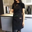 廚房工作圍裙全帆布布防水防油時尚透氣黑色家用飯店廚師男女 陽光好物