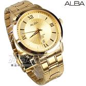 ALBA雅柏錶 羅馬時刻 防水錶 藍寶石水晶玻璃 不銹鋼帶 金色電鍍 復古 男錶 AS9E88X1 VJ42-X237G