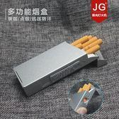 煙盒 頂好886加長18支裝鋁合金女士細煙專用帶USB充電 JD801 【KIKIKOKO】