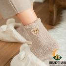 3雙裝 日系可愛睡眠長中筒襪珊瑚絨毛絨襪子女冬季加厚保暖加絨家居地板【創世紀生活館】
