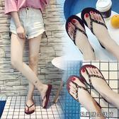 人字拖女夏季時尚海邊防滑夾腳涼拖鞋