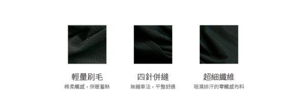 【亞特力士ATLAS】男女合身保暖緊身衣-壯碩版 HJ-1232 (黑)