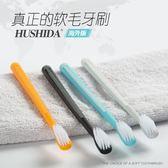 小頭牙刷軟毛成人家用6支超細軟女牙刷