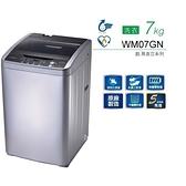 【免運費】【免費安裝】 Whirlpool 惠而浦 7公斤 不鏽鋼抗菌槽 定頻 直立式洗衣機 WM07GN
