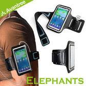 Avantree Elephants 運動輕薄手機臂包《生活美學》
