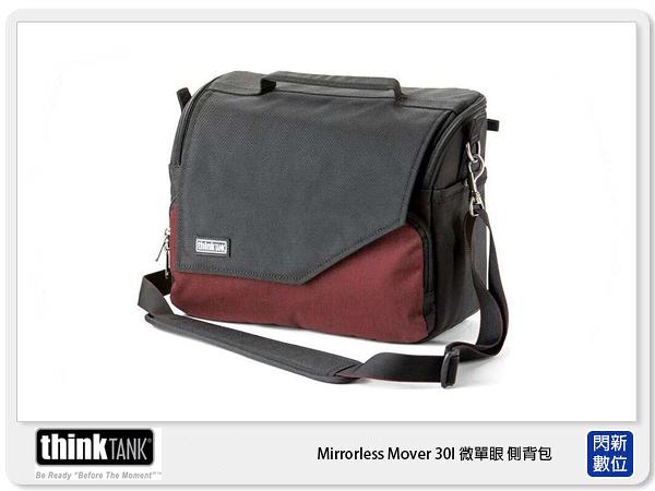 【0利率】 thinkTank 創意坦克 Mirrorless Mover 30i 背包 相機包 TTP674 (公司貨)