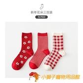 襪子女中筒襪秋冬新年花朵圣誕元旦百搭棉厚襪【小獅子】