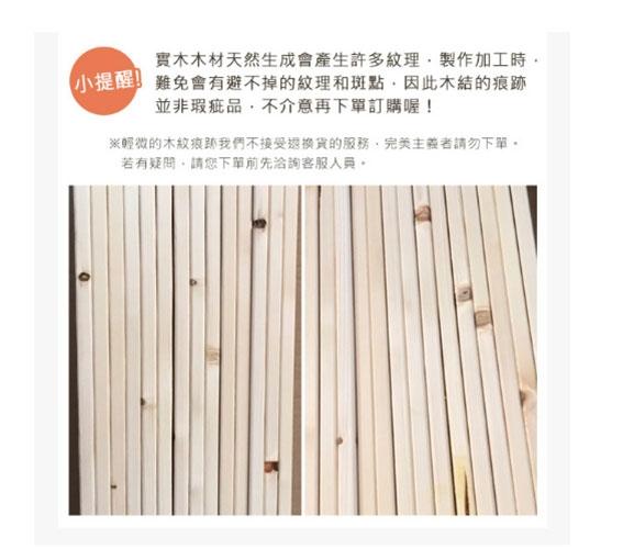 床架 森永雙人床架/床底/5尺(三色可選)【YKS】YKSHOUSE