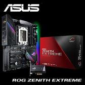 (客訂商品,請來電詢問)ASUS 華碩 ROG ZENITH EXTREME  電競 AMD TR4 主機板