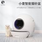 貓砂盆 自動鏟屎紫外線殺菌全自動貓廁所 ...