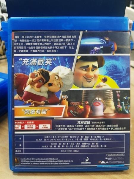 挖寶二手片-Q01-249-正版BD【渦輪方程式 3D+2D雙碟】-藍光動畫(直購價)