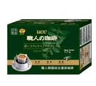 [COSCO代購] 促銷到10月26日 C398703 UCC 職人精選濾掛式咖啡 7公克X75入