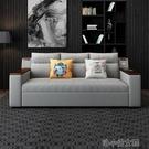 折疊沙發床 可折疊實木沙發床兩用特價儲物客廳小戶型單雙人懶人多功能可拆洗