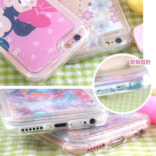 【Disney 】iPhone 6/6s 可愛亮片流水保護軟套