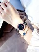 GUOU手錶女時尚潮流防水簡約個性抖音網紅ins風新款女士手錶 聖誕鉅惠
