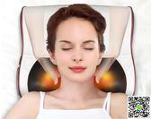 按摩枕 按摩枕頸椎按摩器儀多功能全身頸腰肩部背部肩膀電動枕頭墊勁脊椎 igo阿薩布魯