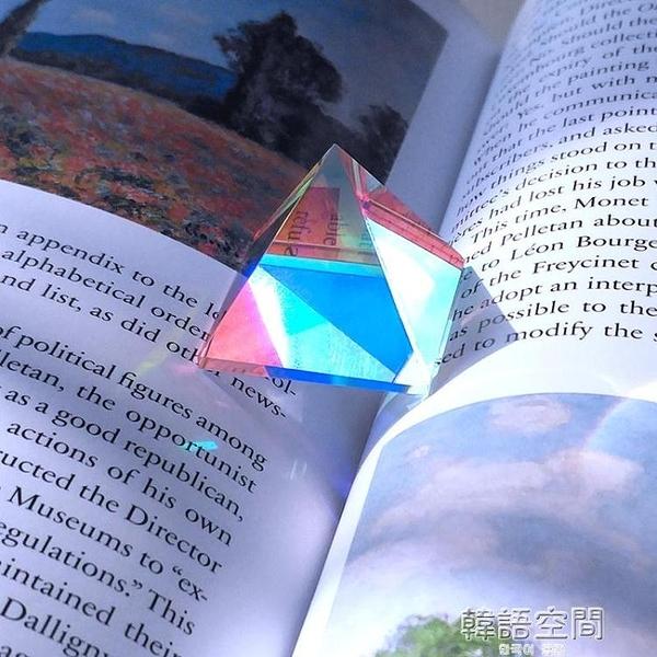 光之金字塔丨擺件紙鎮丨一份關于光的禮物 丨THEN 韓語空間