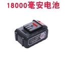 電池角磨機電鋸電鑽三合一電池角磨機、電鋸、電鑽三合一電池 酷男精品館
