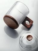 泡茶杯 日式手工透明玻璃杯帶把帶蓋水杯女家用木底隔熱耐熱花茶杯泡茶杯