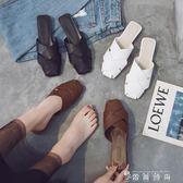 現貨出清 新款網紅涼拖鞋女夏外穿時尚社會平底鞋百搭一腳蹬半拖女包頭 薔薇時尚 10-11