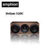【新竹勝豐群音響】 amphion Helium 520C 中置喇叭(另售triangle Paradigm REL)