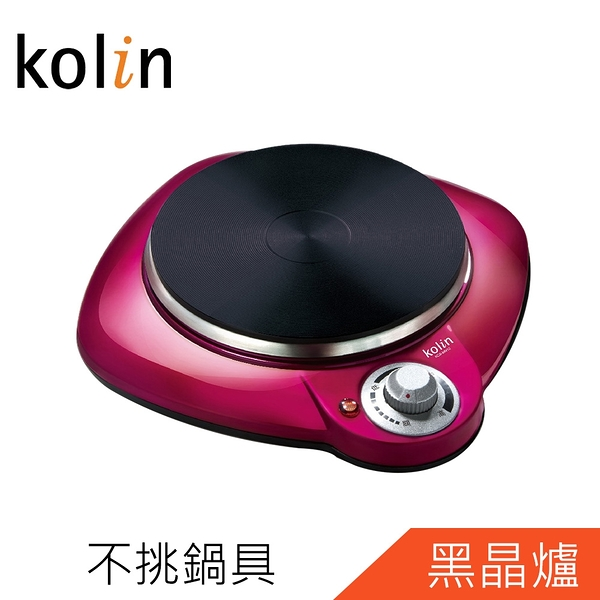 【可超商取貨】Kolin歌林黑晶電子爐(KCS-MN12)