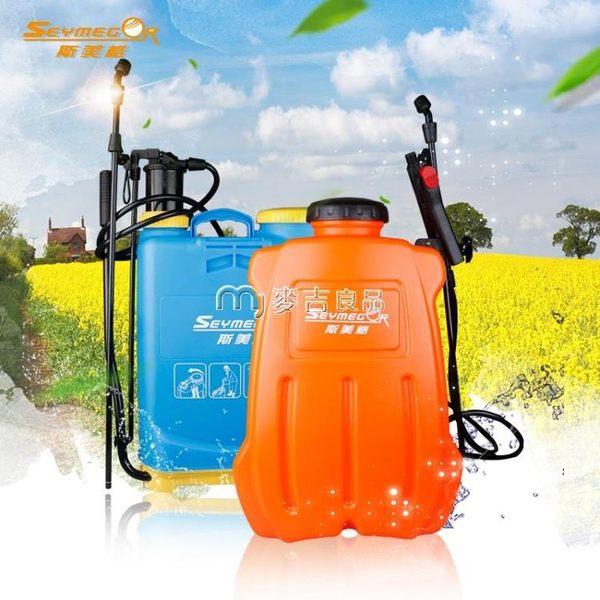 手動噴霧器手動農用灌溉背負式16升充電式大容量小型噴麥吉良品YYS