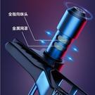 麥克風 適用于Sony/索尼領夾式麥克風抖音快手直播專用手機短視頻錄音設備降噪無線吃播網