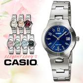 CASIO手錶專賣店 卡西歐  LTP-1241D-2A2 女錶 深藍 不繡鋼錶帶 強力防刮礦物玻璃  一次觸碰式三折式