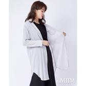 daMIIM雪紡長版襯衫-二色