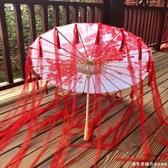 花城cos紅傘流蘇傘網紅傘寫真古代漢服古裝拍照傘古風道具純手工 漾美眉韓衣