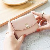 女士錢包女短款日簡約迷你學生小錢包零錢包錢夾皮夾 艾莎嚴選